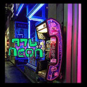 365-neon-nites-image